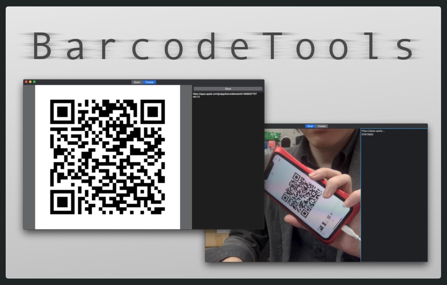 QR Code Reader Barcode Tools