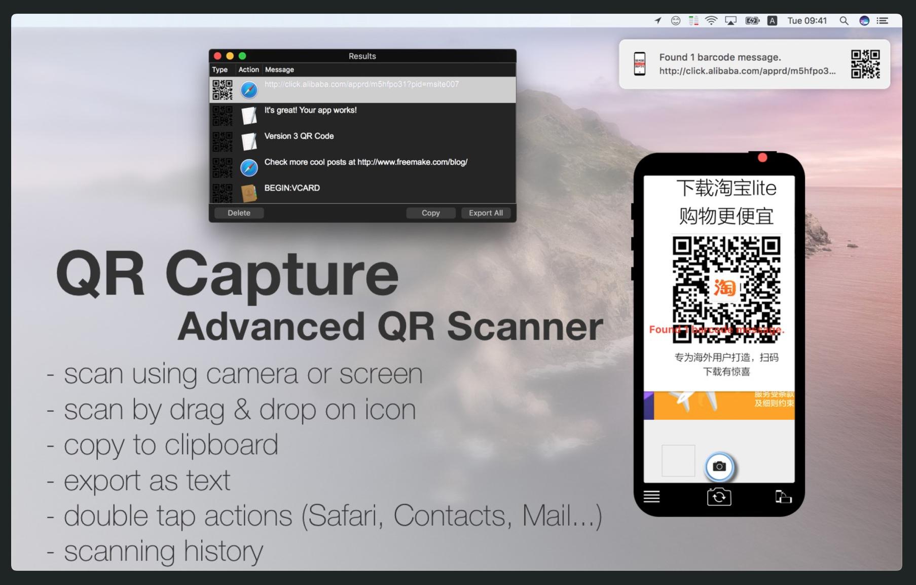QR Capture features